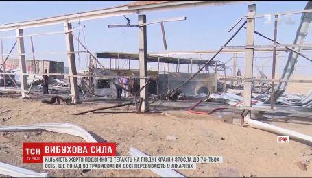 Кількість жертв подвійного теракту в Іраку зросла до 74 осіб