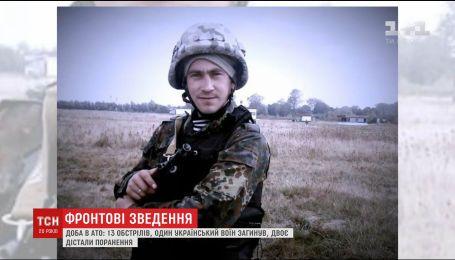 """Під Авдіївкою загинув Сергій Альмужний, на позивний """"Матрос"""""""