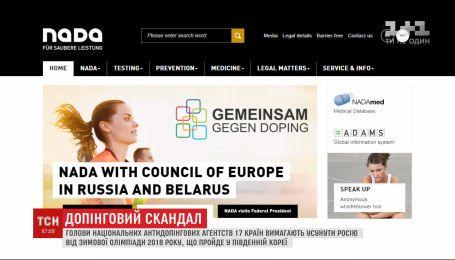 Председателя антидопинговых агентств выступают против участия России в зимней олимпиаде