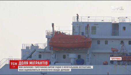 12 мигрантов из Африки застряли на пароме, курсирующем между Одессой и Стамбулом