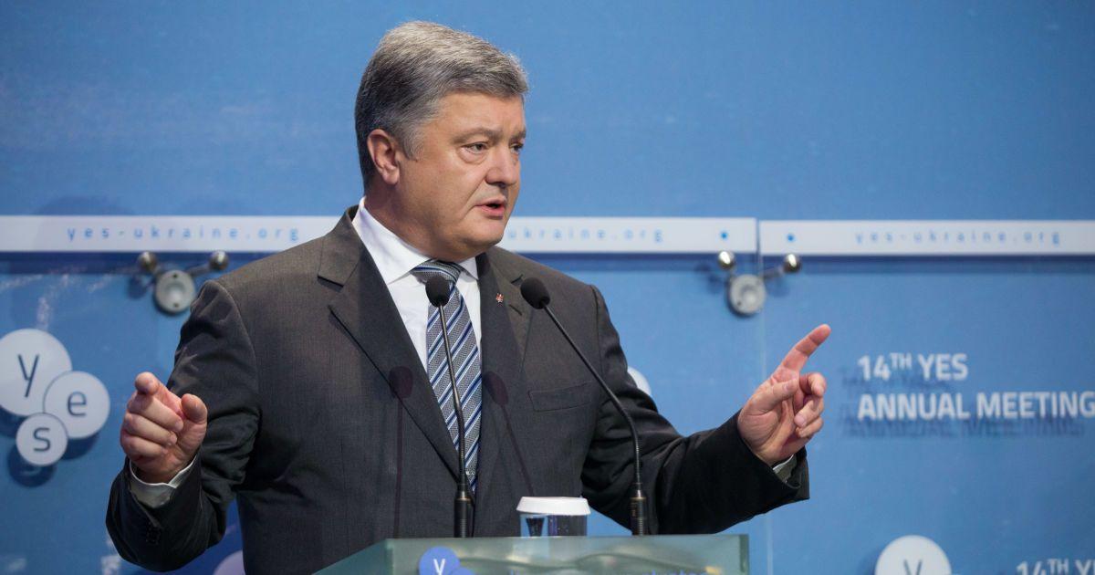 Закон о реинтеграции Донбасса: Порошенко приехал в парламент