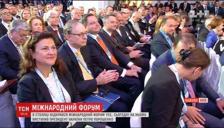 Топовые политики собрались на саммите, чтобы оказать содействие евроинтеграции Украины