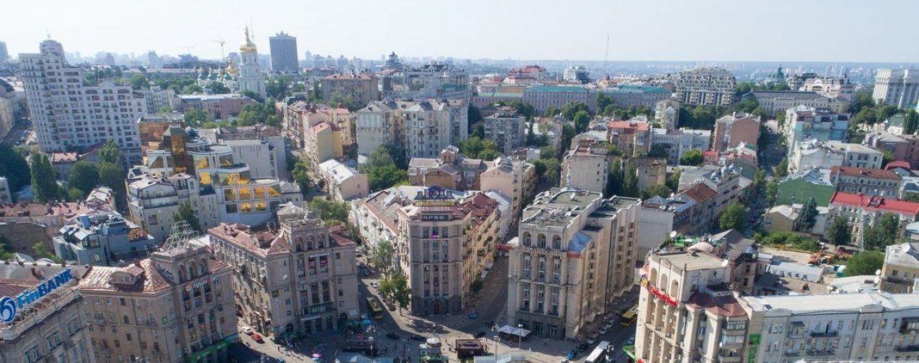 В центре Киева 9 октября запретят движение транспорта