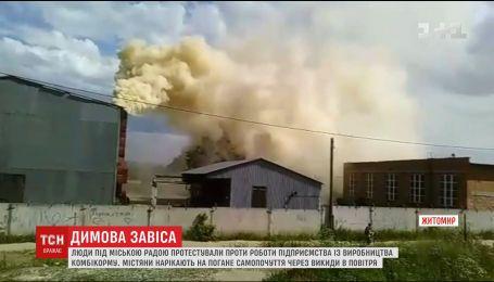 Жителі одного з мікрорайонів Житомира задихаються від їдкого диму