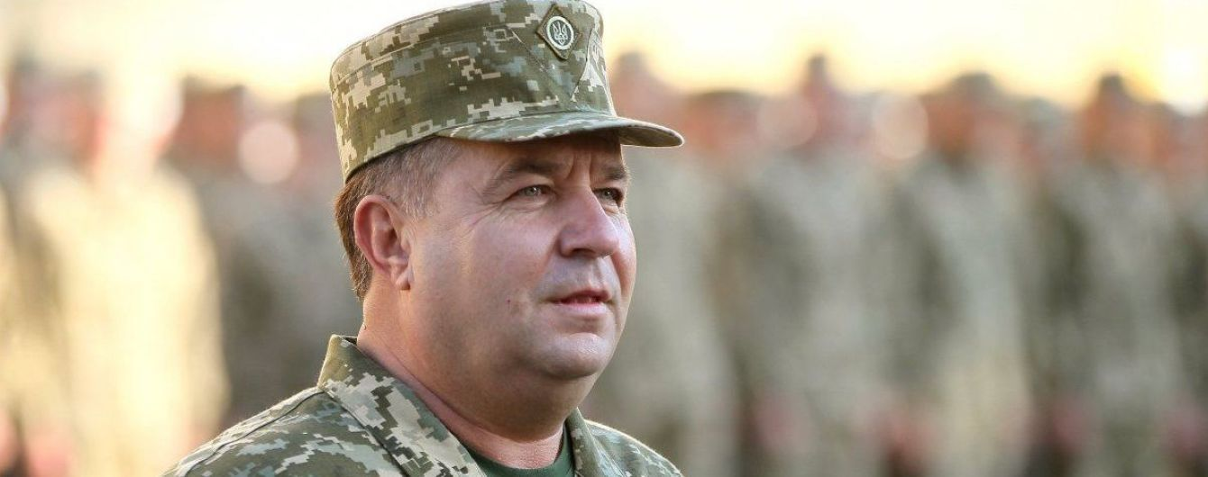 Міноборони України: ситуація на Донбасі - це загроза всьому західному світу