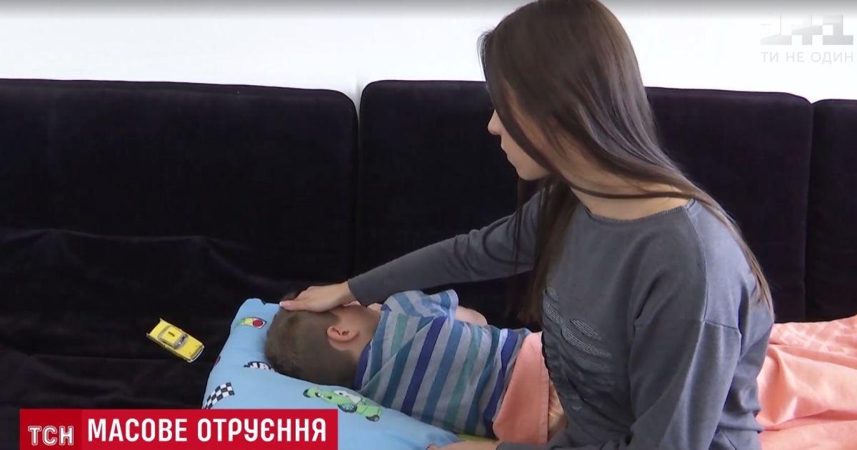 Массовое отравление детей в Киеве: двести школьников не вышли на учебу