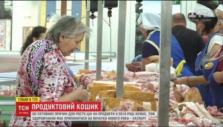 Украину накрыла волна продуктового подорожания