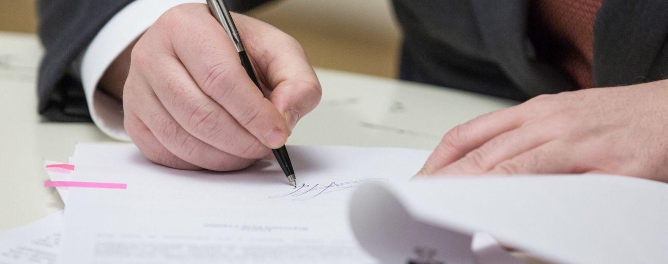 Украина ратифицировала два протокола к Конвенции о защите прав и свобод