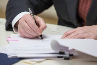 Україна ратифікувала два протоколи до Конвенції про захист прав і свобод