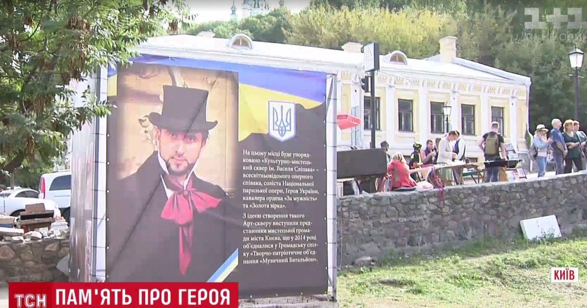 В Киеве ищут идеи для нового сквера под Андреевским спуском