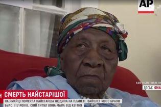 Найстарша на Землі: на Ямайці померла жінка, котра народилася ще в ХІХ столітті