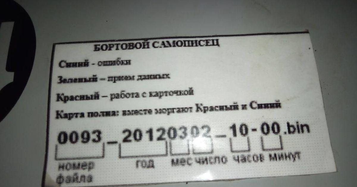 @ Facebook/пресс-центр штаба АТО