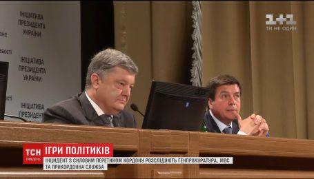 Дело Саакашвили: Украина без надобности создала себе дополнительную имиджевую проблему