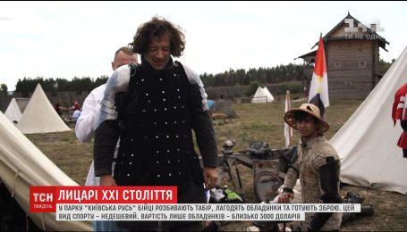 На Киевщине в шестой раз прошел масштабный фестиваль средневекового боя