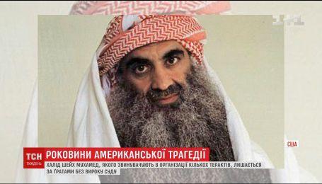 Один з організаторів теракту в США 11 вересня може не дожити до оголошення вироку