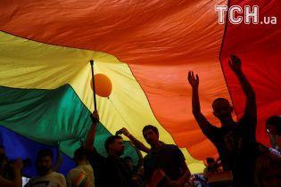 Гомосексуали, шлюб яких визнав російський РАЦС, втекли з РФ