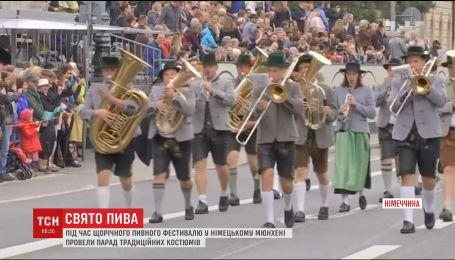 """В Германии стартовал самый известный пивной фестиваль """"Октоберфест"""""""