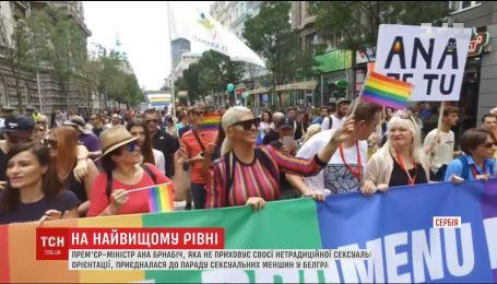 Премьер-министр Сербии присоединилась к параду сексуальных меньшинств в Белграде