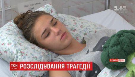 """Діти, які постраждали під час пожежі в табору """"Вікторія"""", розповіли про пережите"""