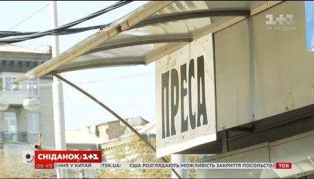 Какие газеты читают украинцы