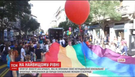 На самом высоком уровне: премьер-министр Сербии приняла участие в параде сексуальных меньшинств