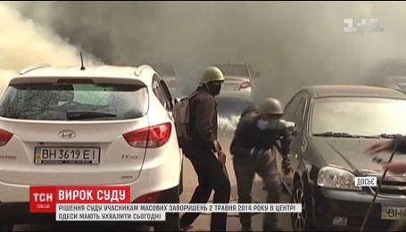 Прокуратура требует участникам беспорядков в Одессе в 2014-м от 8 до 15 лет за решеткой