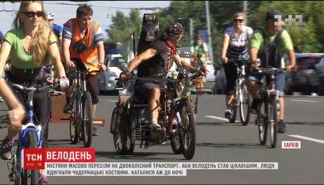 Двухколесные энтузиасты: харьковчане на велосипедах и самокатах заполнили улицы города
