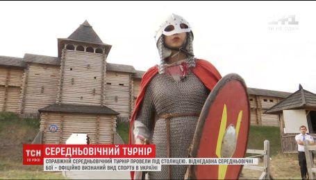 Парад кавалерии и настоящий бой: под Киевом устроили рыцарский турнир