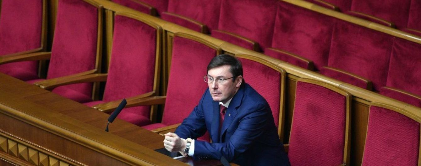 Луценко сообщил о фиксации почти 8 тыс. коррупционных деяний в этом году