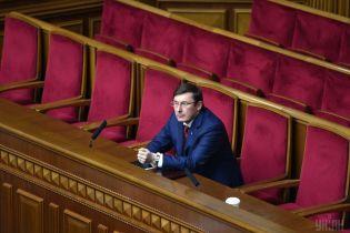 Луценко заспокоює, що скандальна поправка Лозового не вплине на розслідування злочинів на Майдані