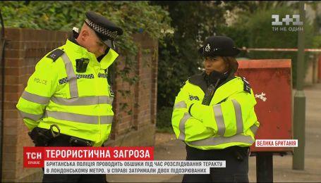 Британські правоохоронці затримали вже двох підозрюваних у скоєні теракту в підземці