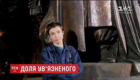 Украинские консулы встретились с похищенным спецслужбами РФ украинцем Павлом Грибом