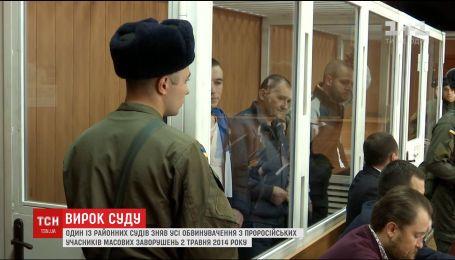 Суд оправдал пророссийских участников массовых беспорядков в Одессе 2-го мая 2014-го года