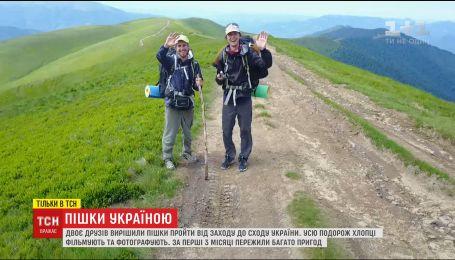 Двое львовян решили осуществить необычное путешествие по Украине