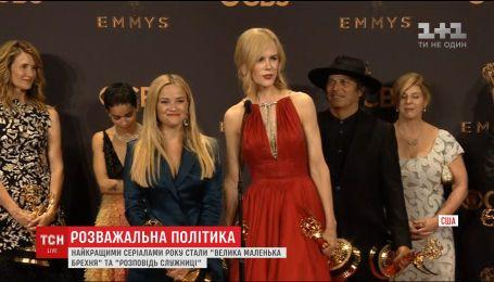 """Яскраві сукні та багато політики: у Лос-Анджелесі вручили премії """"Еммі"""""""