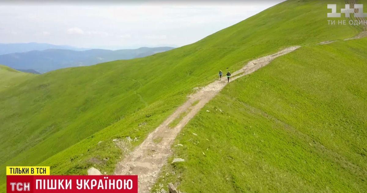 Двое львовян прошли пешком 900 километров по Украине ради впечатлений и знакомств