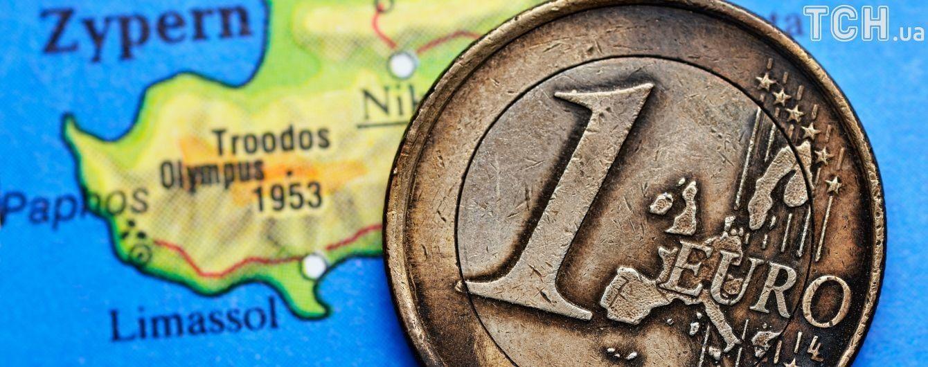 Кипрские банки позволили россиянам вывести замороженные санкциями деньги - СМИ