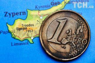 Українців закликали утриматися від поїздок на окуповану територію на Кіпрі