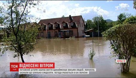 В Румынии ураган унес по меньшей мере восемь жизней