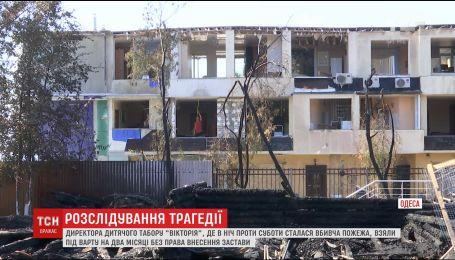Правительство объявило всеукраинскую проверку детских оздоровительных лагерей