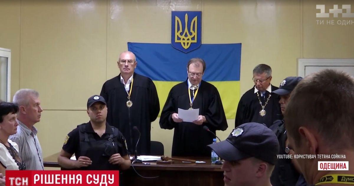 Аплодисменты в суде и драка снаружи: как освобождали участников сепаратистских беспорядков в Одессе