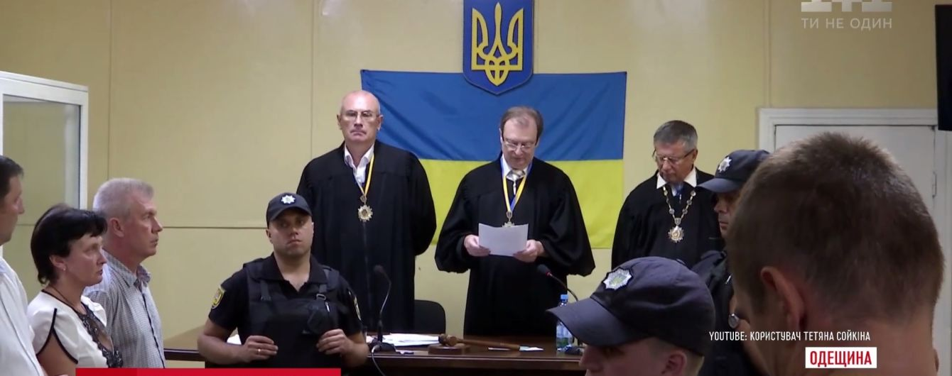 Оплески в суді та бійка назовні: як звільняли учасників сепаратистських заворушень в Одесі