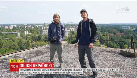 Двоє львів'ян вирішили пішки пройти усю Україну