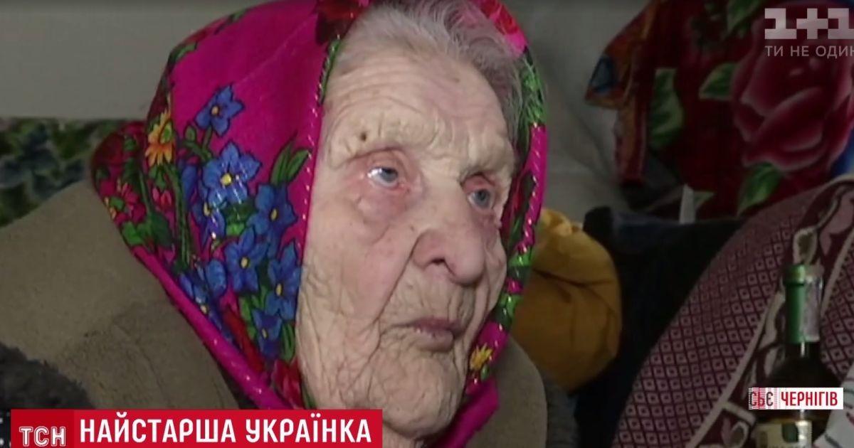 117-летняя украинка претендует на звание старейшего человека планеты