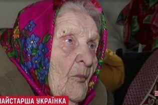 117-річна українка претендує на звання найстаршої людини планети