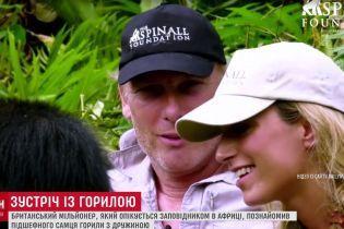 Миллионер познакомил в джунглях свою жену с гориллой