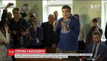 Госпогранслужба готовит дополнительные документы по просьбе адвоката Саакашвили