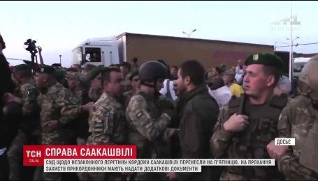 Суд перенес рассмотрение дела незаконного пересечения границы Украины Саакашвили
