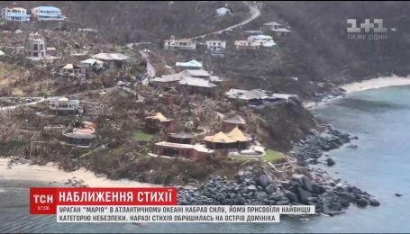 """Безумный ураган """"Мария"""" обрушился на островное государство Доминика"""