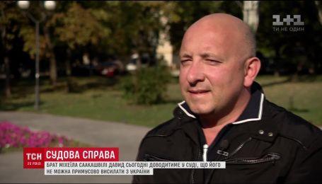 Брат Саакашвили собирается доказывать незаконность аннулирования вида на жительство в Украине
